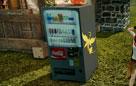 UCC 상자 자판기