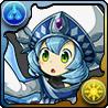푸른 천사 파미엘