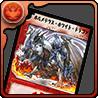볼메테우스 카드