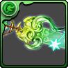 녹색 휘석 비취의 성검