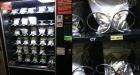흔한 자판기